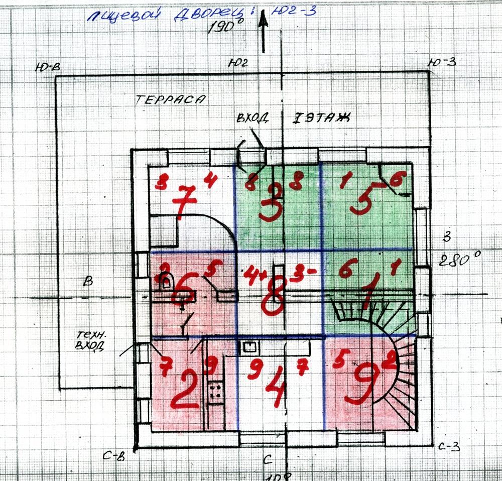 img523